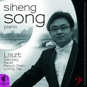 Siheng_20Song