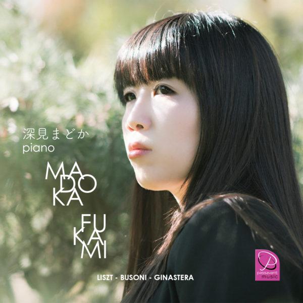 madoka2_couv_compositeurs3